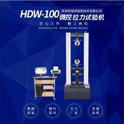 HDW-100恒旭HDW系列建筑材料粘结强度拉拔仪