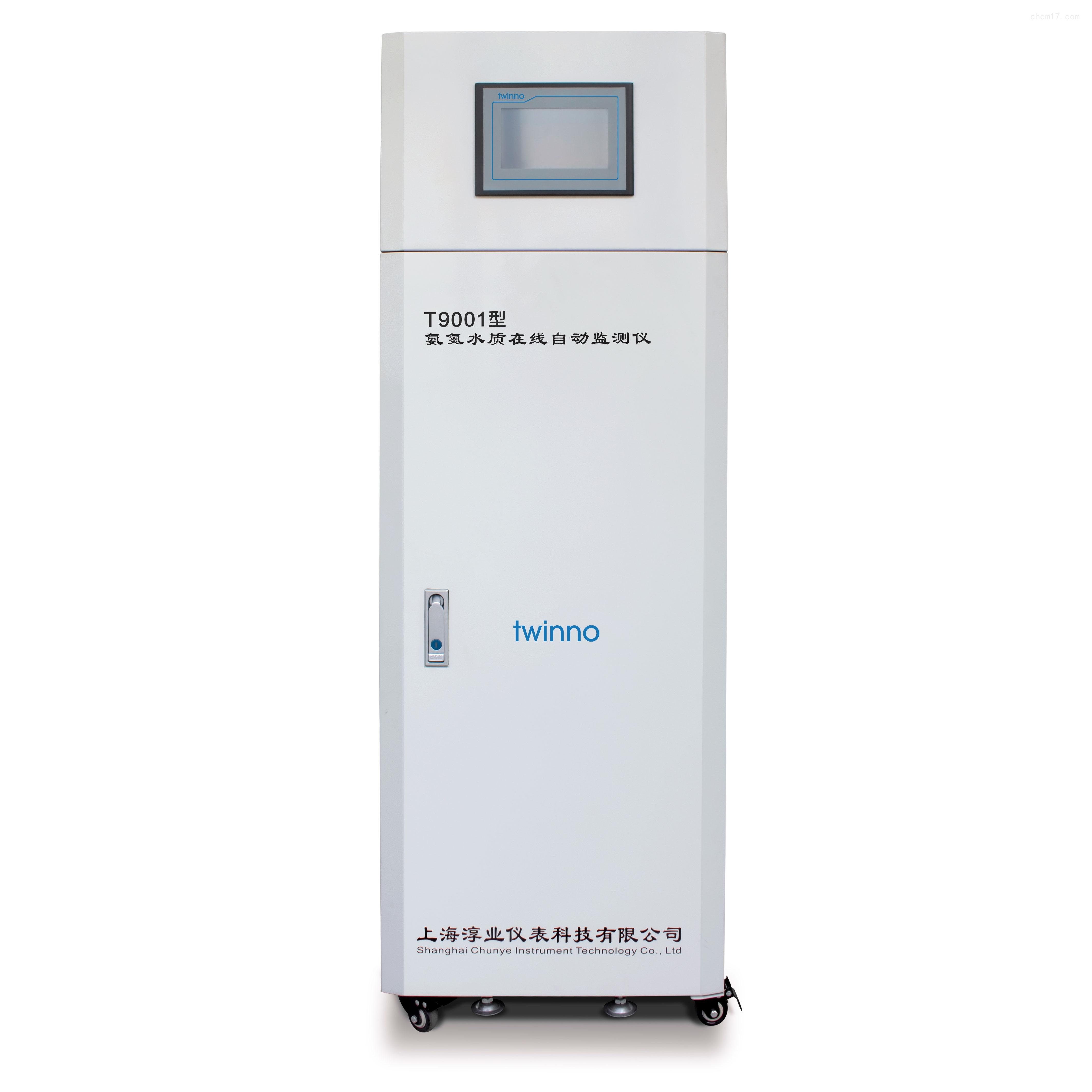 氨氮污染源水质在线监测仪