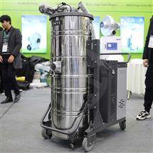 SH-3000工業重型吸塵器