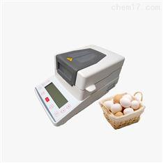 鸡蛋黄粉红外水分测定仪
