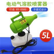 手提式 電動氣溶膠噴霧器 RY-0500 噴霧消毒