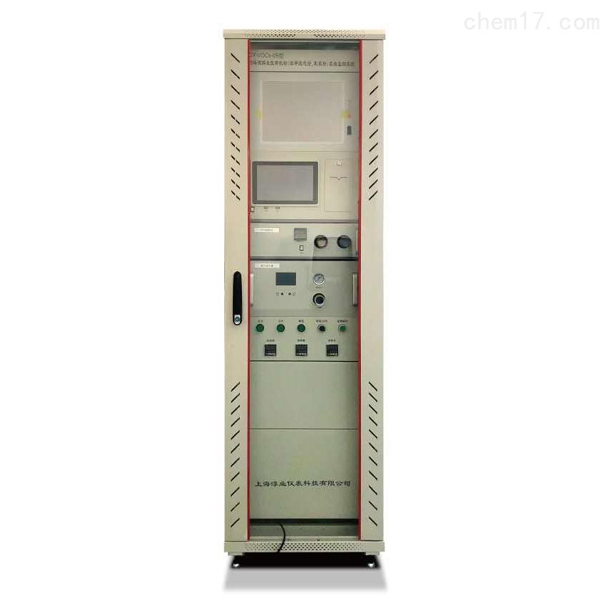 挥发性有机物VOCs在线监测仪