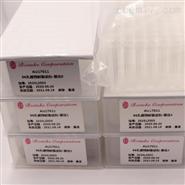 磁珠法病毒DNA/RNA提取试剂盒