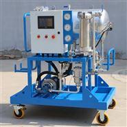 利菲尔特 LYC-J聚结脱水滤油机  效率高