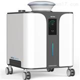 干霧霧化過氧化氫噴霧消毒器滅菌器