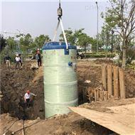 直径3米GPRS一体化预制提升泵站定制说明