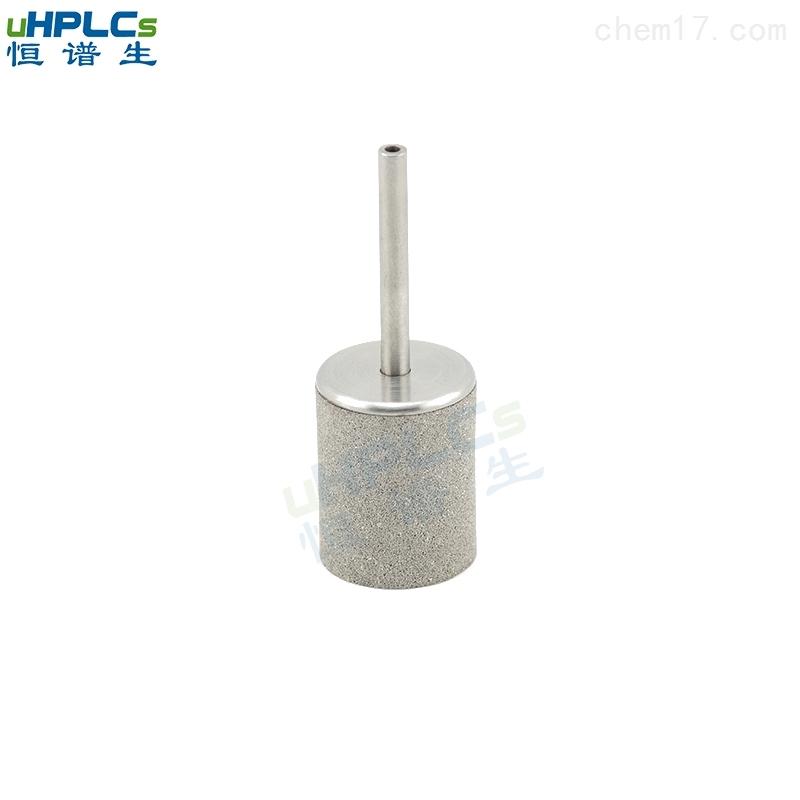 不锈钢溶剂过滤头液相色谱耗材沉子
