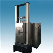 10KN高低温湿度万能试验机