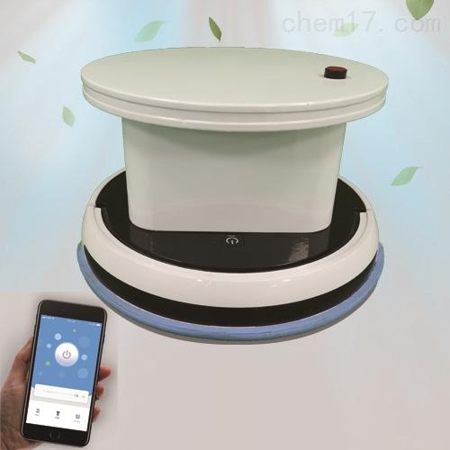 WIFI版机器人式空气消毒机
