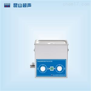 昆山舒美KQ2200ES型超声波清洗器3L