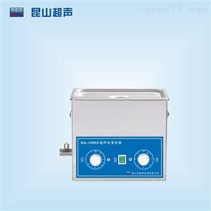 昆山舒美KQ-100ES超声波清洗机4L