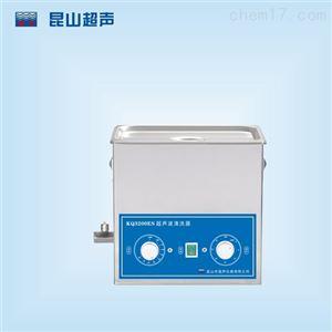 昆山舒美KQ-250ES型超声波清洗设备10L
