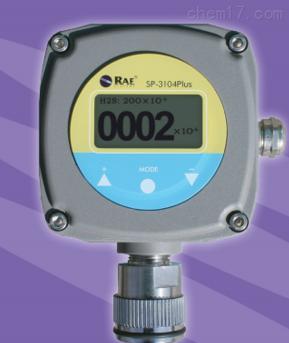 华瑞SP-3104PLUS 毒气报警器