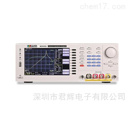 MCR-9005高频数字电桥
