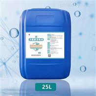 25L桶装次氯酸消毒液
