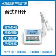 PH500实验室PH计