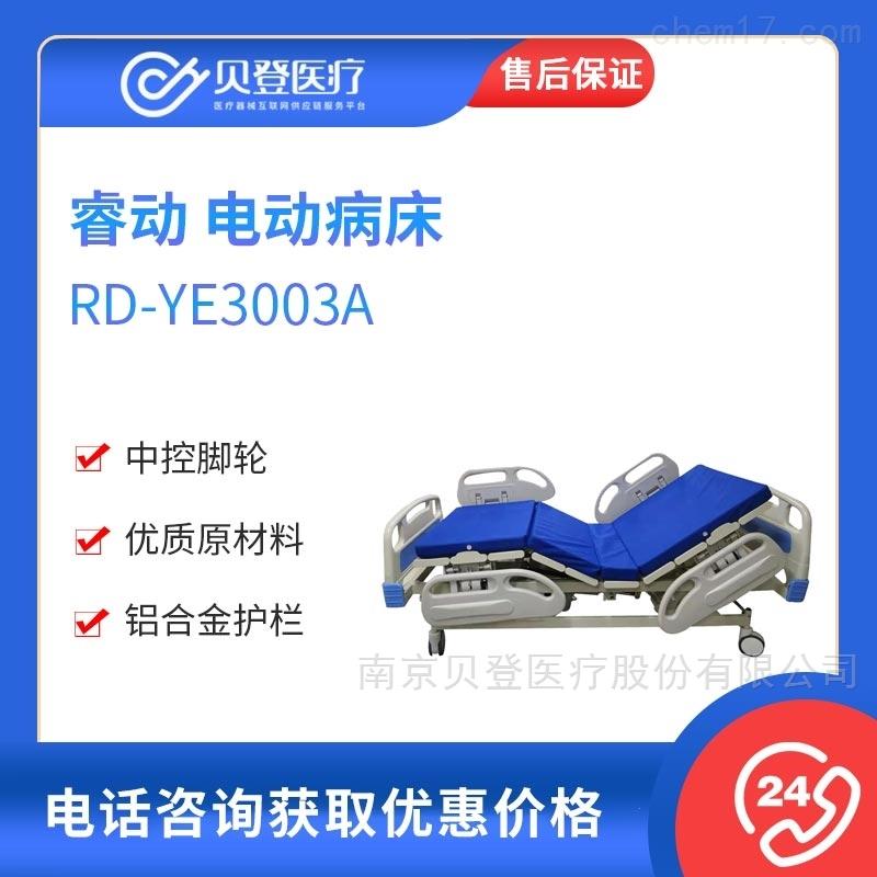 睿动raydow 电动病床 RD-YE3003A