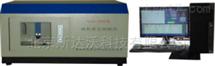 CLS-3000型微机库仑测硫仪CLS-3000