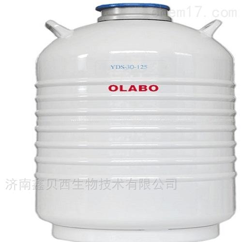 LAB系列液氮罐