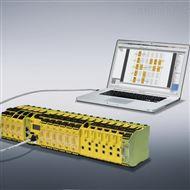 PNOZ m EF 16DI德国PILZ安全控制器