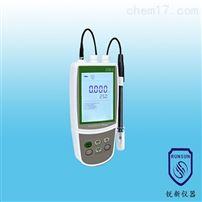 DDB-3中文屏便携式电导率仪
