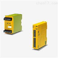 PNOZ s6 24VDC 3PILZ安全继电器