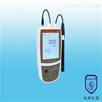 DO-8中文屏便携式溶解氧仪
