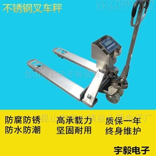 台州不锈钢叉车秤 金华拖车秤