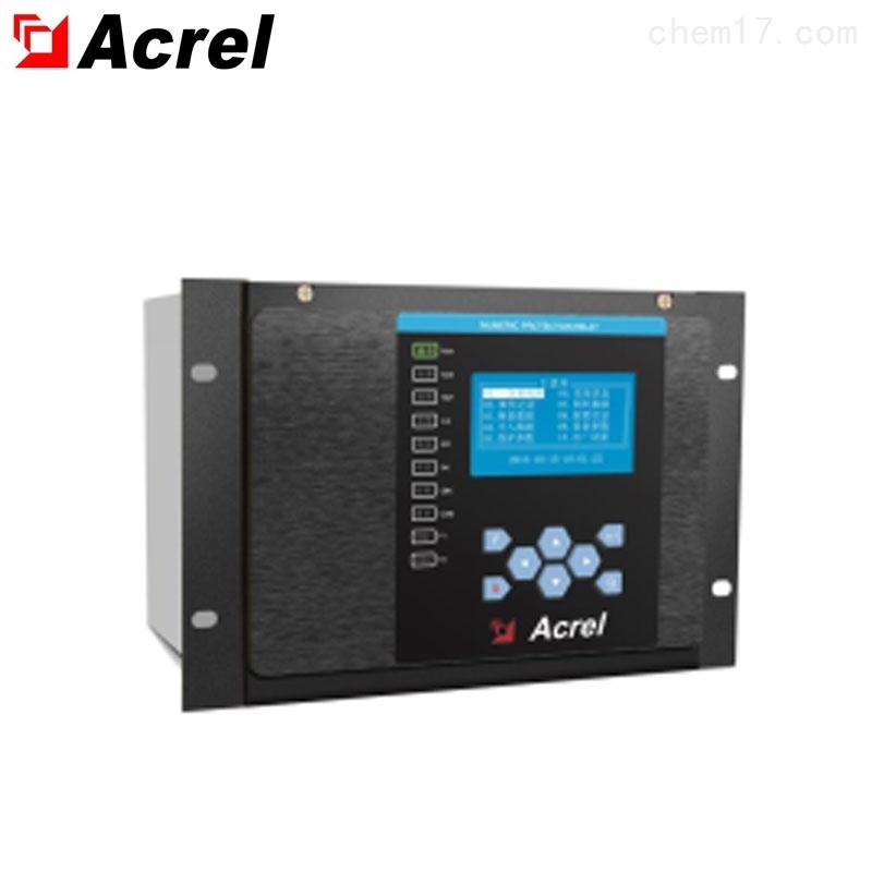 ARB5 系列弧光保護技術參數