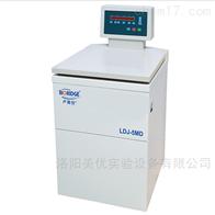 LDJ-5MD恒温原油水分测定离心机