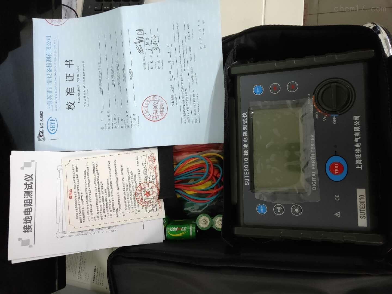 3010E接地电阻土壤电阻率测试仪