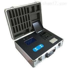 ZRX-27718多参数水质分析仪