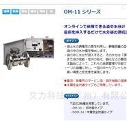 日本YAMADEN山本电机油中水分计