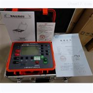 SG3050智能型等电位测试仪