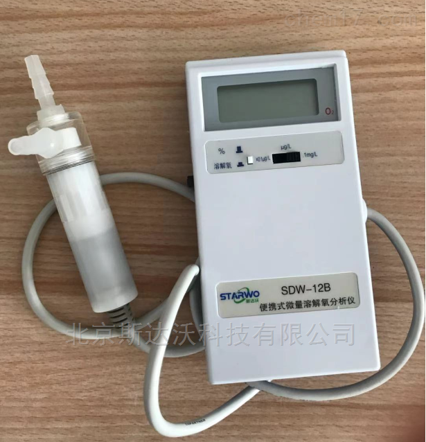 便携式微量溶解氧分析仪(ppb级)SDW-12B