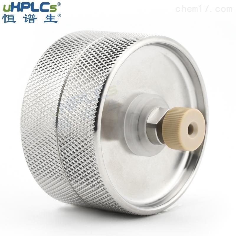高效液相色谱铝保护柱