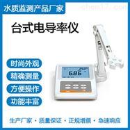 CON500台式电导率仪