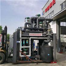 钛材二手MVR蒸发器