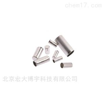 液体锡杯锡囊 元素分析仪配件耗材