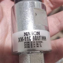 纳森NASON开关产品量大从优