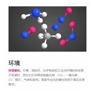 供应德国C&CS气体净化剂ReforMax®117