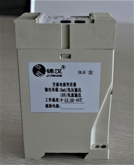 GPA GP系列交流电流变送器