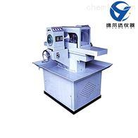SHM-200型全自动双端面磨平机