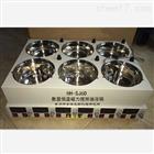HH-SJ6D數顯恒溫磁力攪拌油浴鍋