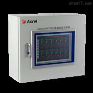 Acrel-2000T/B無線測溫采集主機