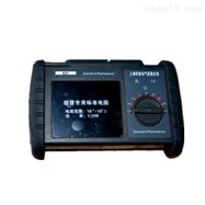 SHSG98A防雷标准电阻,直流电阻箱,防雷检测仪器设备