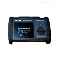 防雷标准电阻,直流电阻箱,防雷检测仪器设备