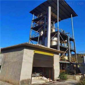 回收二手MVR蒸发器各种型号