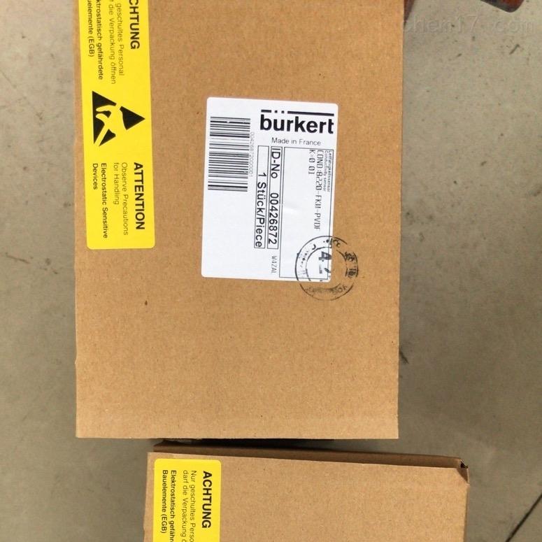 上海代理宝帝Burkert电导率传感器8220型
