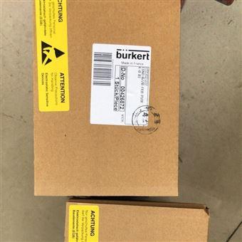 burkert传感器00426872上海代理宝帝Burkert电导率传感器8220型